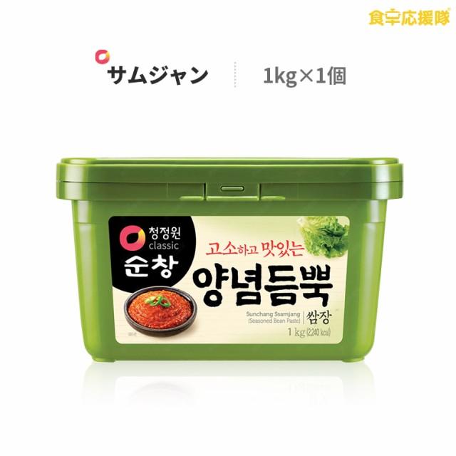 サムジャン 1kg スンチャン 韓国味噌 サムギョプサル 焼肉