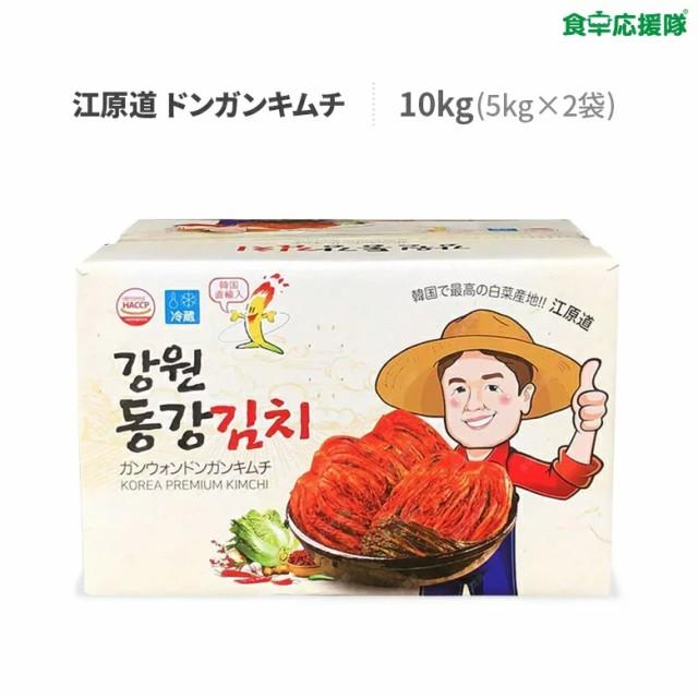 【送料無料】江原道 ドンガンキムチ 10kg 業務用 シンキムチ 冷蔵便 韓国産キムチ 白菜キムチ ポギキムチ ※酸味有り