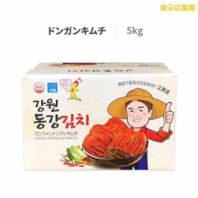 【送料無料】江原道 ドンガンキムチ 5kg 業務用 冷蔵便 韓国産キムチ 白菜キムチ ポギキムチ