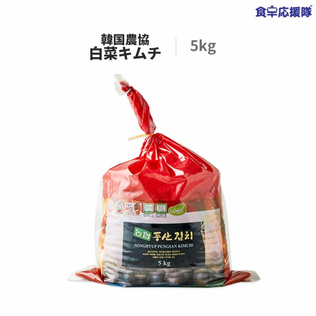 農協キムチ 5kg ポギキムチ キムチ 韓国キムチ 白菜キムチ 韓国農協