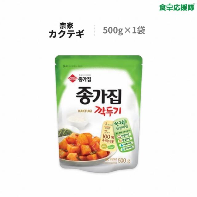 宗家 カクテギ 500g 大根キムチ 韓国キムチ カクテキ