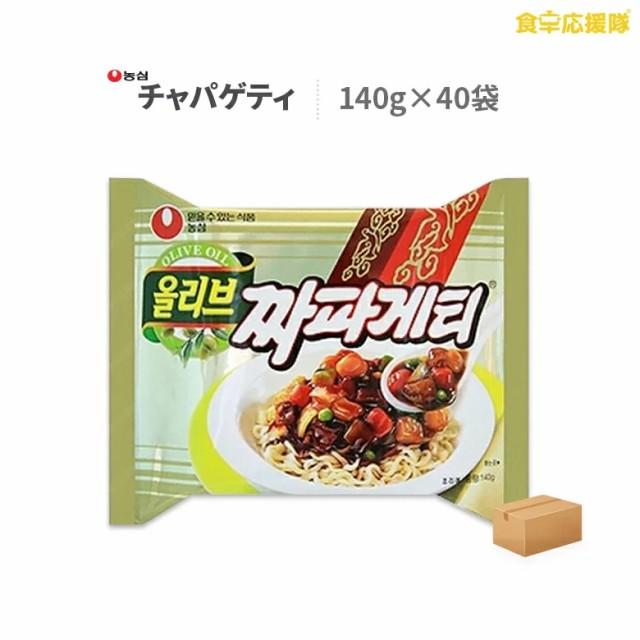 チャパゲッティ 1ケース 韓国ラーメン チャパゲティ 5袋入り×8パック 農心 チャジャン麺