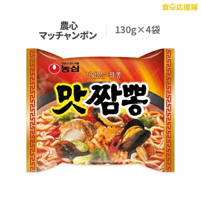 マッチャンポン 130g 4袋セット ちゃんぽん ちゃんぽん麺 チャンポン 韓国ラーメン