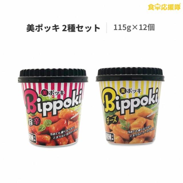 小麦トッポギ2種セット 12個入り 旨辛味6個+チーズ味6個 美ポッキ Bippoki カップトッポギ トッポギ トッポキ トッポッキ