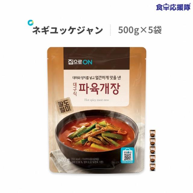 清浄園 ネギユッケジャン 500g×5袋 テグ風 ユッケジャン ねぎユッケジャン スープ 即席