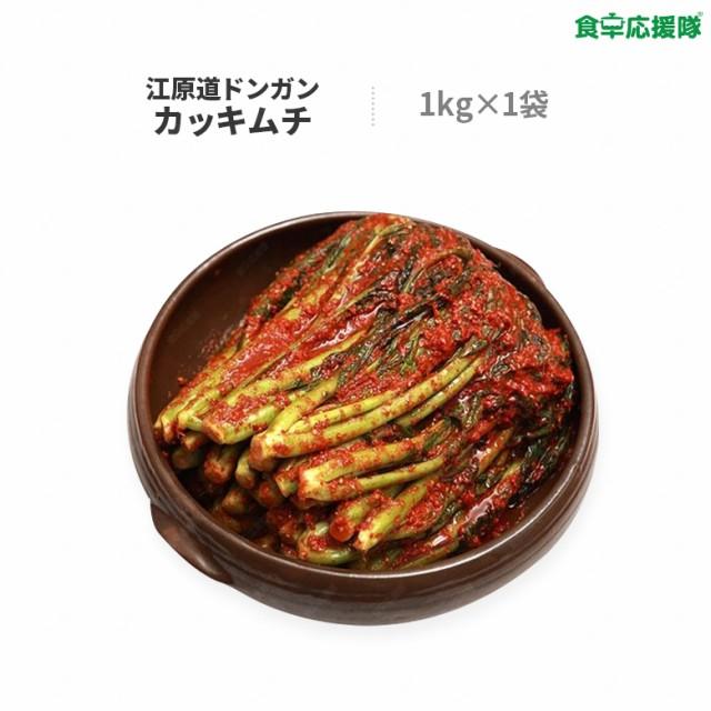 江原道ドンガン カッキムチ 1kg 韓国産キムチ からし菜キムチ