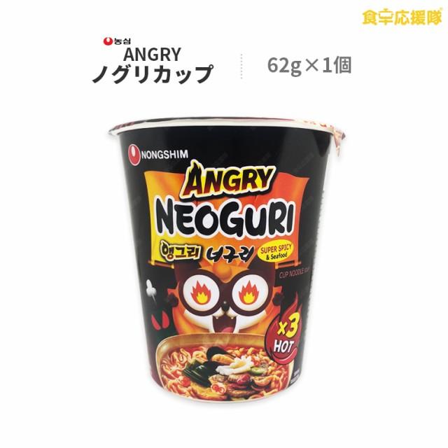 農心 Angry ノグリ カップ 62g