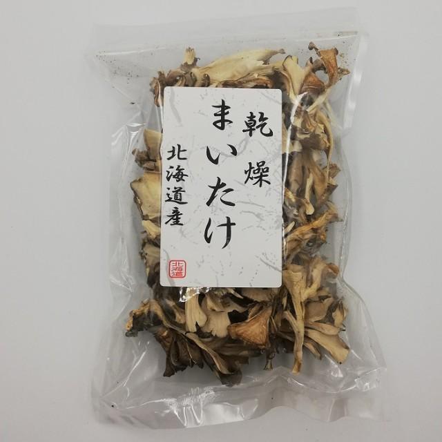 送料無料 北海道産 乾燥まいたけ 33g 北海道 乾燥 まいたけ マイタケ 舞茸 お買い得 お徳用 大袋
