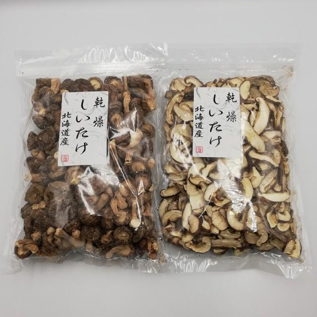 送料無料 北海道産 乾燥しいたけ(菌床栽培)小粒130g+スライス80gセット 北海道 乾燥 乾燥しい茸 乾燥椎茸 お買い得 お徳用 大袋