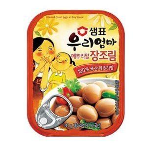 『センピョ』メチュリアルチャンジョリム|ウズラ卵チャンジョリム缶詰(130g)