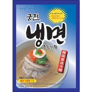 宮殿 冷麺セット (430g)
