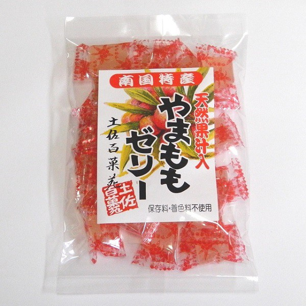 【天然果汁入・高知県山桃使用】三青物産 やまももゼリー 140g平袋入
