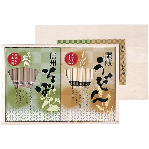 讃岐うどん・信州そばUSA-40 /御中元 夏の贈り物 プレゼントに/ギフト包装・のし(表書き、名入れ)無料