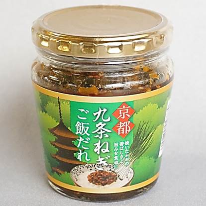 京都九条ねぎ「ご飯だれ」 京野菜 惣菜 瓶詰 ご飯の友