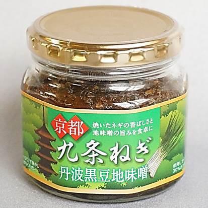 京都九条ねぎ「丹波黒豆地味噌」 京野菜 惣菜 瓶詰 ご飯の友