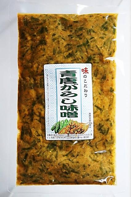 青唐がらし味噌 250g 味のこだわり 人気の惣菜・万能調味料