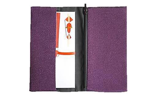 京友禅 金封袱紗(ふくさ) 慶弔両用 「紫色」 京都 葬儀 法要 結婚式 弔事 慶事 金封ふくさ 女性用 男性用 お数珠 巾着 手作り和柄