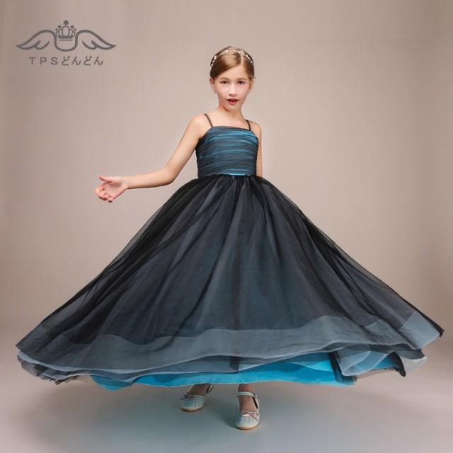 0b163b17f6d05  高級豪華ドレス  送料無料 子供ドレス ロングドレス 発表会 女の子