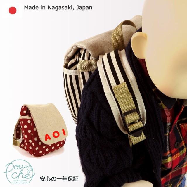 02cc7395eca9c9 ベビーリュック 名入れ|ベビーファッション用品・小物 通販・価格比較 ...