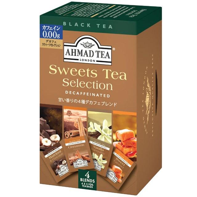 AHMAD TEA デカフェ スウィーツティセレクション ティーバッグ 20P スイーツセレクション アーマッド アソート 紅茶