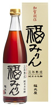 石川県 福光屋 三年熟成 純米本味醂 福みりん 720ml 1本