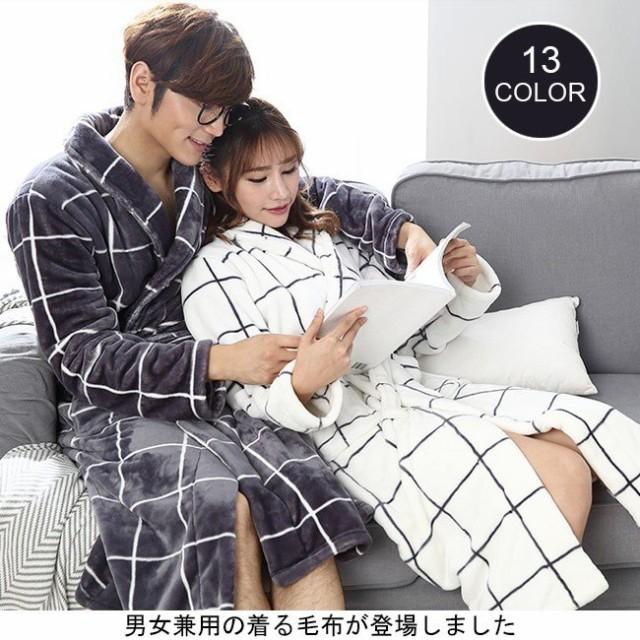 【新作】男女兼用 着る毛布 着るブランケット レディース メンズ ガウン 防寒 パジャマ ナイトウェア ルームウェア バスローブ ふわふわ