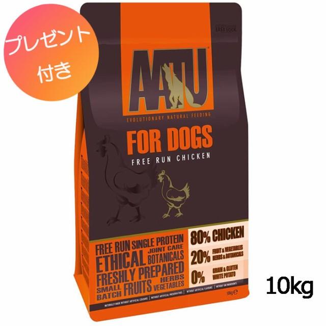 【選べるプレゼント付き】◆送料無料◆【AATU】アートゥー チキン 10kg ドッグフード