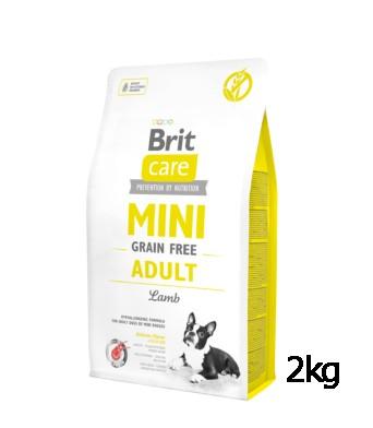 ブリットケア ミニ グレインフリー アダルト ラム 2kg 小粒 Brit