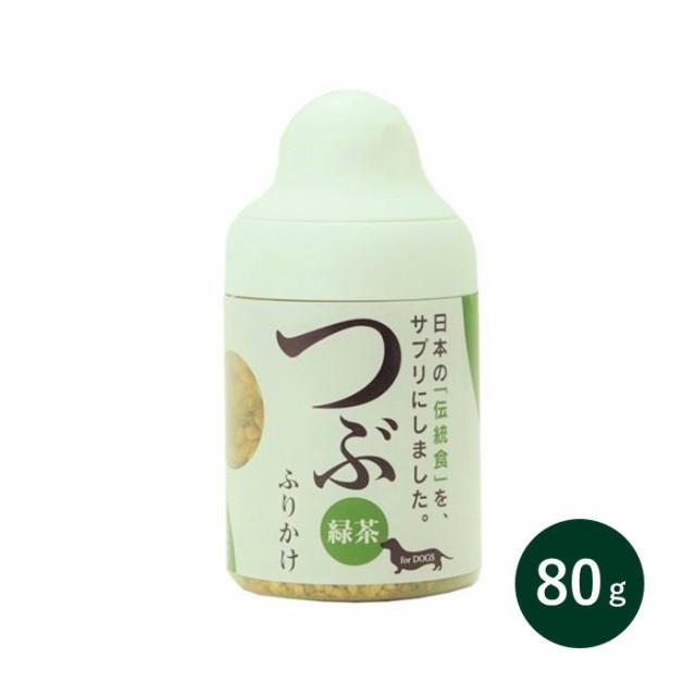 サンユー研究所 つぶ緑茶ふりかけ 80g 国産 口臭ケア 肥満が気になる子に 食事のアレンジに 犬用