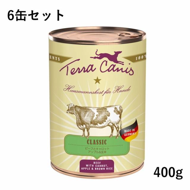 テラカニス クラシック ビーフ 玄米入り 400g 6缶セット ドッグフード ウェットフード 缶詰