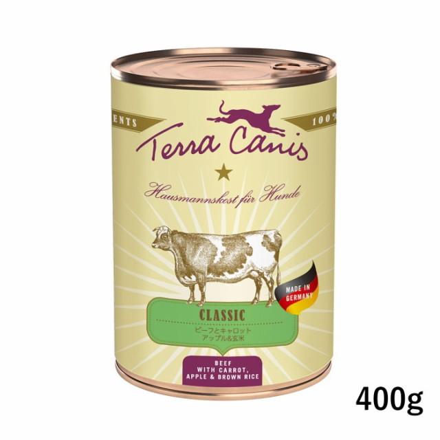 テラカニス クラシック ビーフ 玄米入り 400g ドッグフード ウェットフード 缶詰