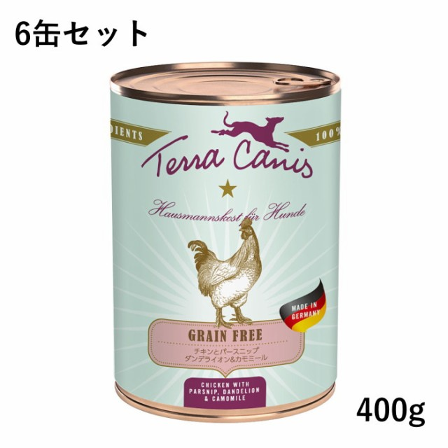 テラカニス クラシック チキン 400g 6缶セット ドッグフード ウェットフード 缶詰