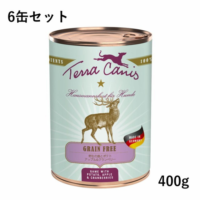 テラカニス クラシック 鹿肉 400g 6缶セット ドッグフード ウェットフード 缶詰