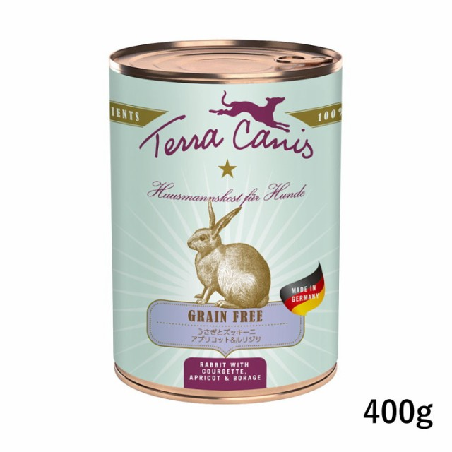 テラカニス クラシック ウサギ肉 400g ドッグフード ウェットフード 缶詰