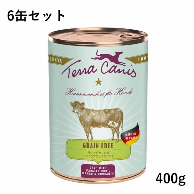 テラカニス クラシック 仔牛肉 400g 6缶セット ドッグフード ウェットフード 缶詰