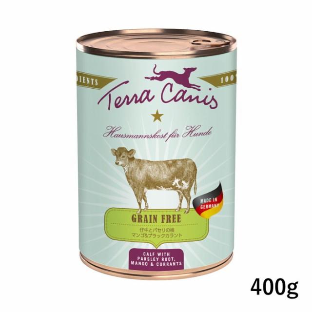 テラカニス クラシック 仔牛肉 400g ドッグフード ウェットフード 缶詰