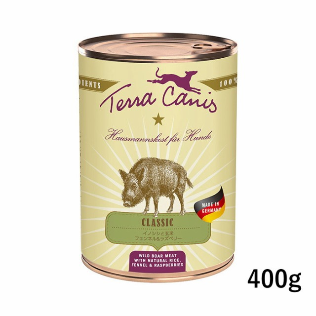 テラカニス クラシック イノシシ 玄米入り 400g ドッグフード ウェットフード 缶詰