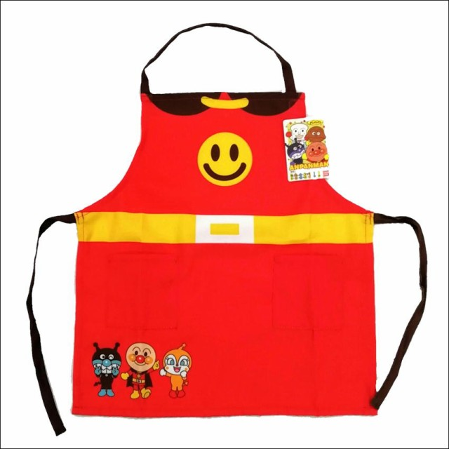 なりきりアンパンマン キャラクター 子供用 エプロン 110cm キッズ 幼稚園 保育園 餅つき 料理 こども 日本製 2920-01