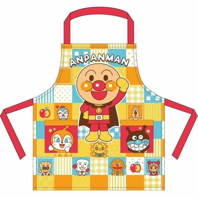 アンパンマン キャラクター 子供用 エプロン 110cm キッズ 幼稚園 保育園 餅つき 料理 こども No.02920-18