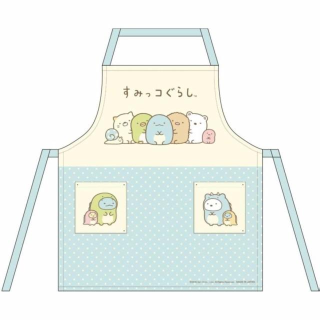 すみっコぐらし キャラクター 子供用 エプロン 110cm キッズ 幼稚園 保育園 餅つき 料理 こども No.01520-17