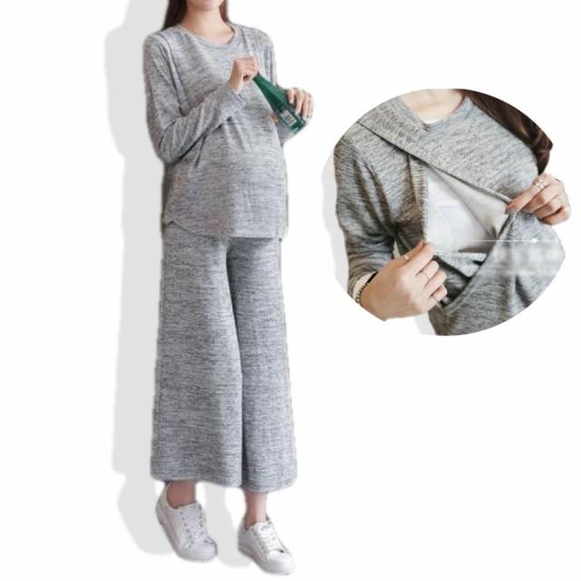 【送料無料】hanano マタニティ 授乳 服 スウェット 上下 セット アップ パジャマ 家着 ルームウ