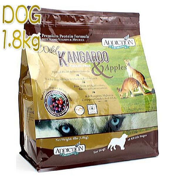 最短賞味2022.8.9・アディクション 犬 ワイルド カンガルー&アップル1.8kg 全年齢 穀物不使用 ドライ ドッグフード 正規品 add71957