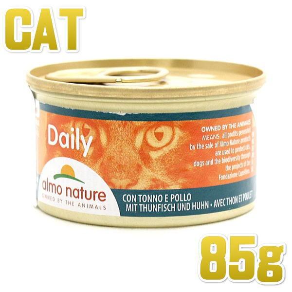 最短賞味2023.5・アルモネイチャー 猫 デイリーメニュー まぐろとチキン入りお肉のムース 85g缶 alc148成猫用総合栄養食almo nature正規