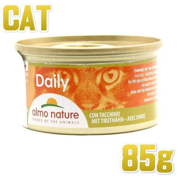 最短賞味2023.5・アルモネイチャー 猫 デイリーメニュー ターキー入りお肉のムース 85g缶alc154成猫用ウェット総合栄養食almo nature正規