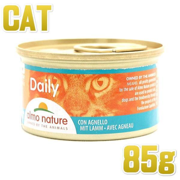 最短賞味2023.4・アルモネイチャー 猫 ウェット デイリーメニュー ラム入りお肉のムース 85g缶 alc155総合栄養食 キャットフード正規品