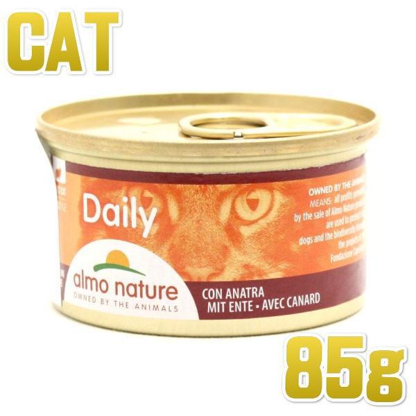最短賞味2023.3・アルモネイチャー 猫 ウェット デイリーメニュー ダック入りお肉のムース 85g缶 alc156総合栄養食キャットフード正規品