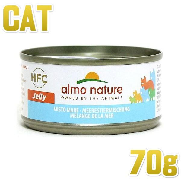 最短賞味2021.9・アルモネイチャー 猫 ウェット シーフードミックス ジェリー70g缶 alc5027一般食キャットフード正規品