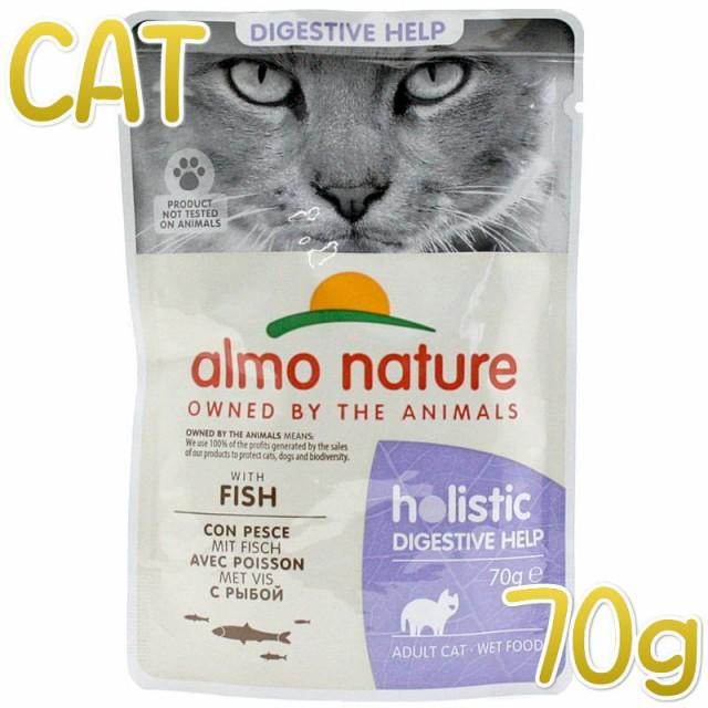 最短賞味2022.1・アルモネイチャー 猫 センシティブ フィッシュ入りお肉のご馳走 70g alc5294パウチ総合栄養食ウェット キャットフードal
