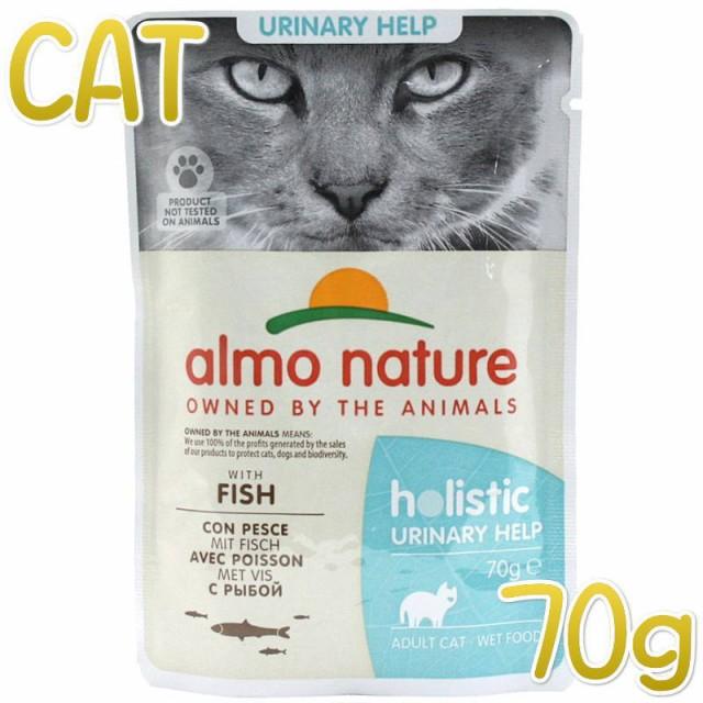 最短賞味2022.3・アルモネイチャー 猫 ファンクショナル・ユリナリーサポート フィッシュ入りお肉のご馳走 70g alc5296総合栄養食 正規品