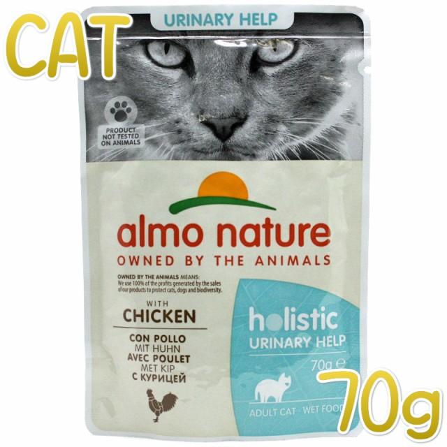 最短賞味2022.2・アルモネイチャー 猫 ファンクショナル・ユリナリーサポート チキン入りお肉のご馳走 70g alc5297総合栄養食ウェット泌